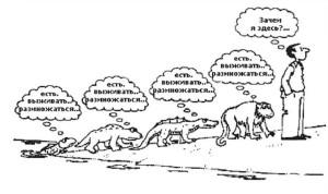 smysl_zhisni