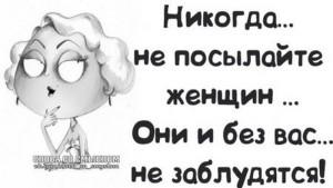 1389708353_1389639095_sbralyeozz0_resize