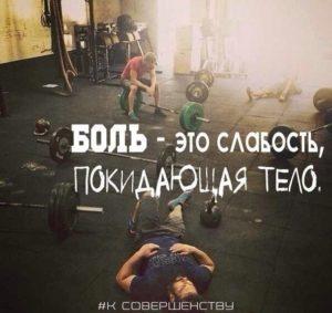 ost_boj_s_tenu_3_pain